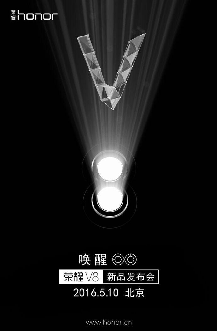 honor-v8-launch-teaser