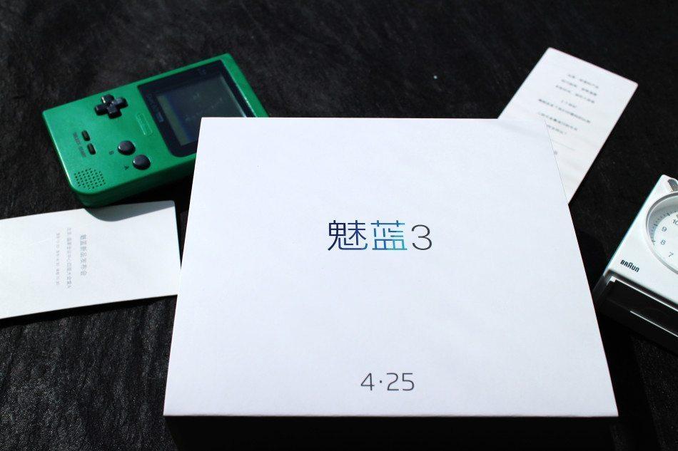 meizu-m3-pozvanka1
