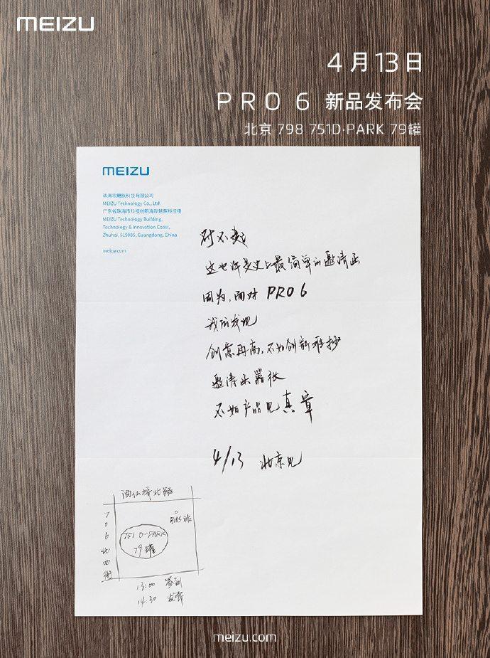 pro-6-invite-paper