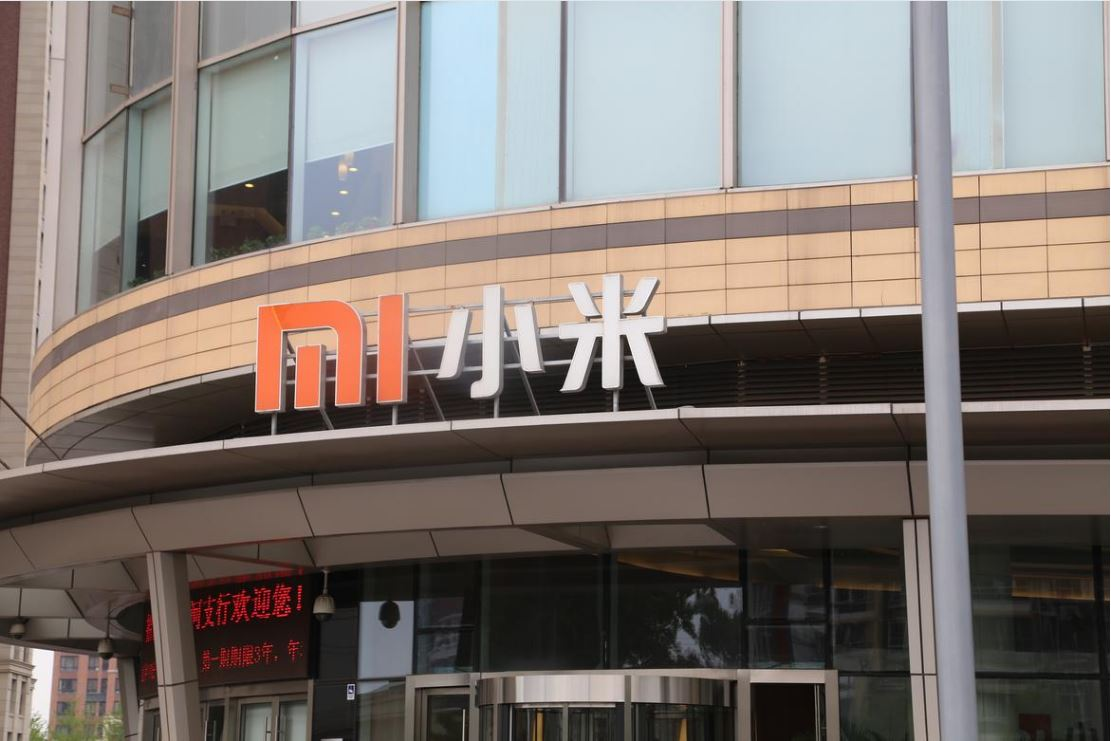 xiaomi headquarters 2