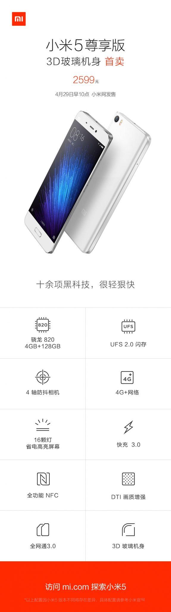 xiaomi-mi5-pro-biele3