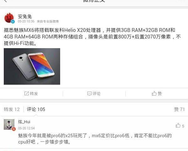 Meizu MX6 romours