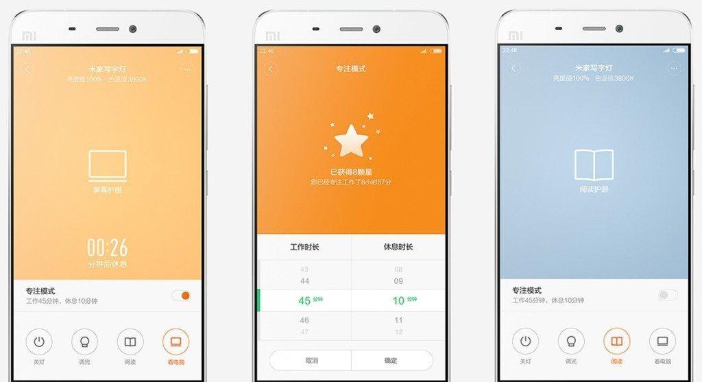 Xiaomi_Mi-03
