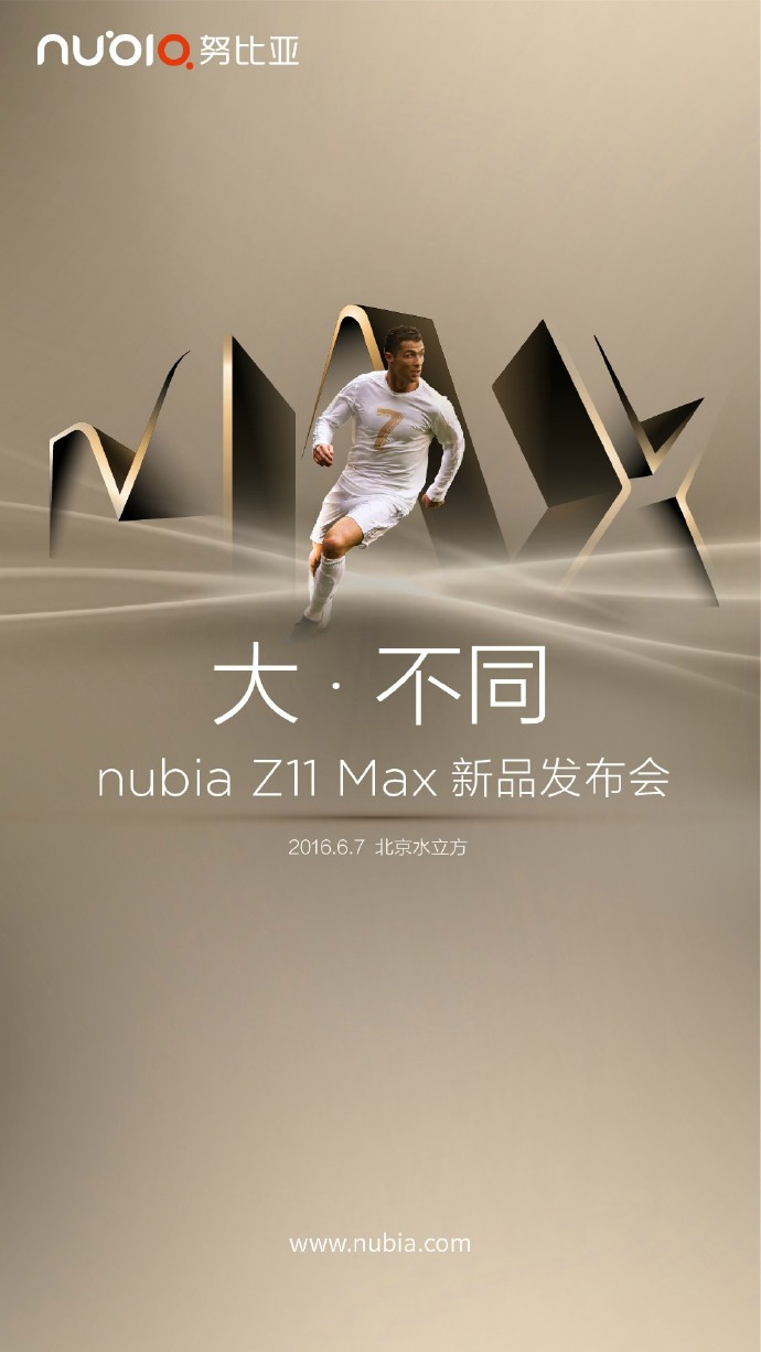 nubia-z11-max-launch-tease