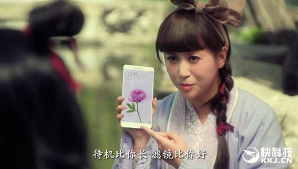 xiaomi-mi-max-teaser-video-fotka-2