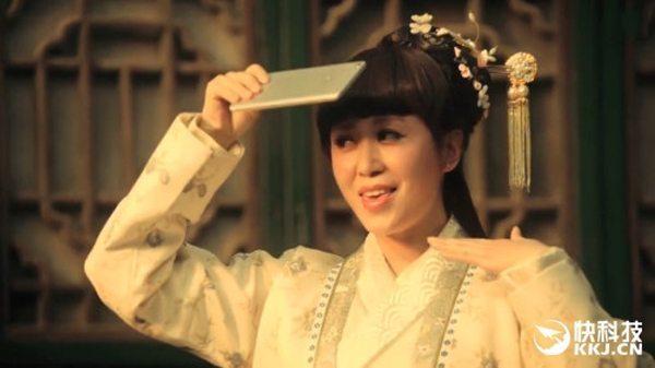 xiaomi-mi-max-teaser-video-fotka
