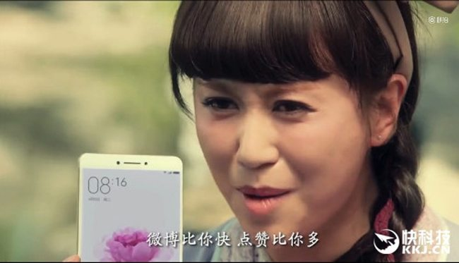 xiaomi-mi-max-teaser-video(1)