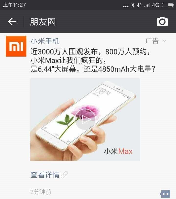 xioami-max-8-m-registrations