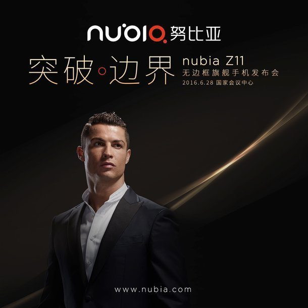 nubia-z11-launch