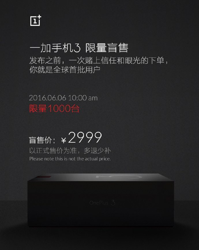oneplus-3-limited-sale