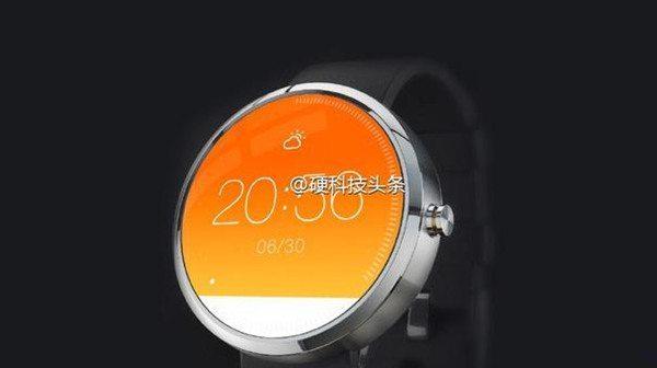 xiaomi-smart-watch