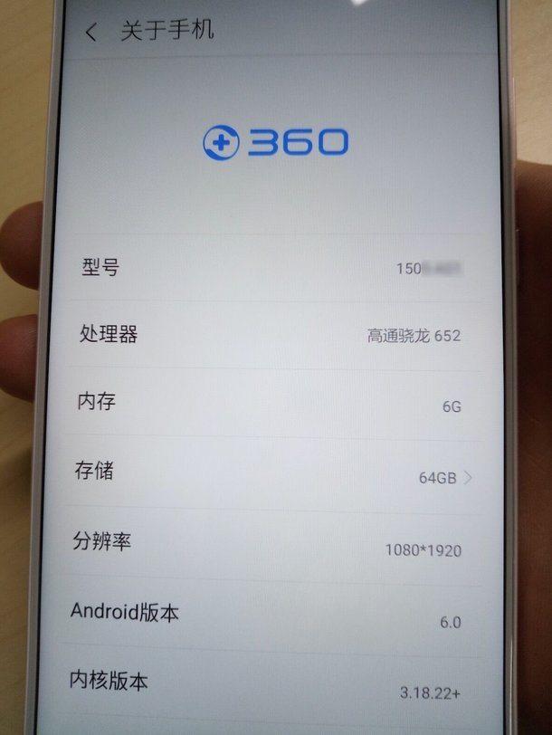 360-N4S-SD652