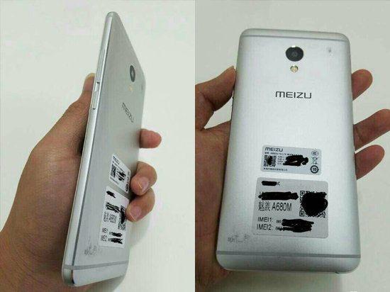 Meizu-Exynos-Phone