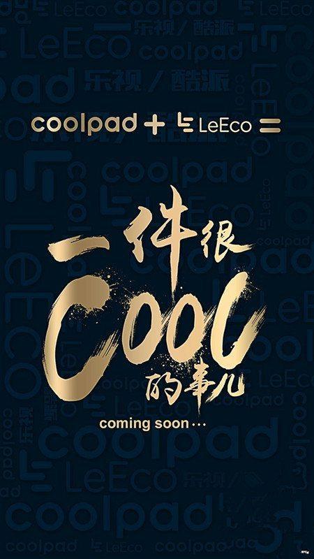coolpad+leeco teaser