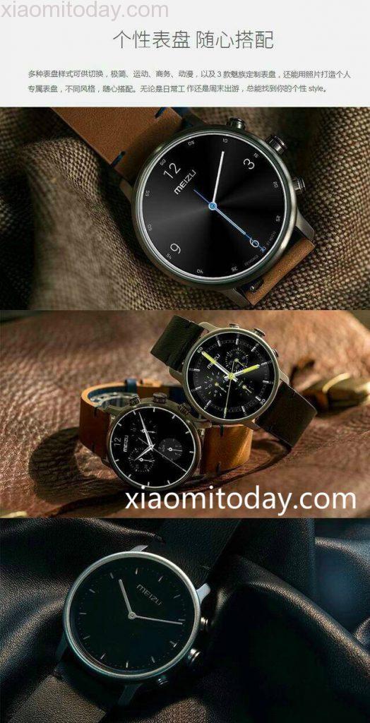 meizu-smartwatch-524x1024