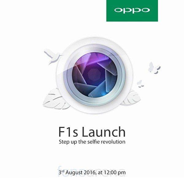 oppo-F1s-invite