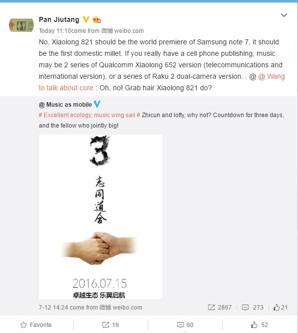 pan-jiutang-sd821-comment