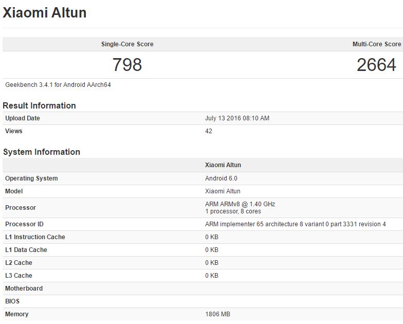 xiaomi-altun-geekbench