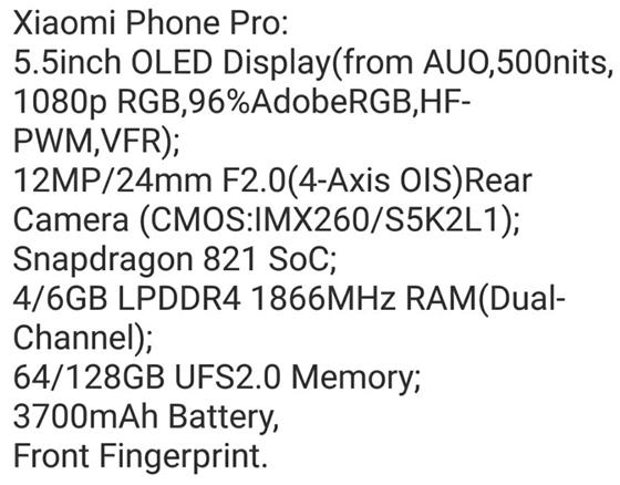 xiaomi-mi-device-specs-leak