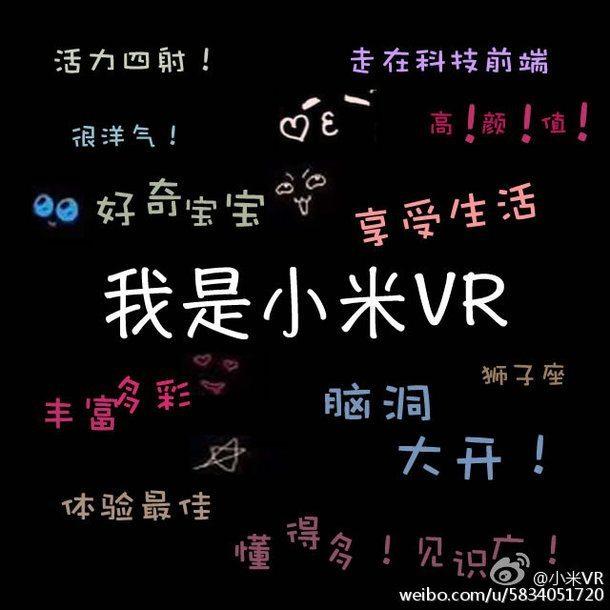 xiaomi-vr-headset2