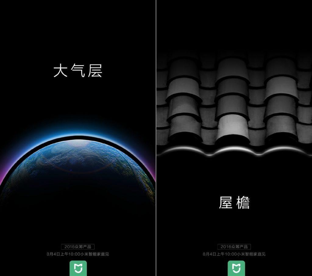 Mijia-teaser-3-horz