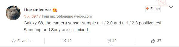 Weibo-SGS8-Rumor