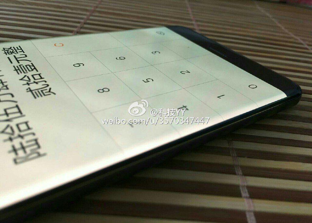 Xiaomi-MI-Note-2_02