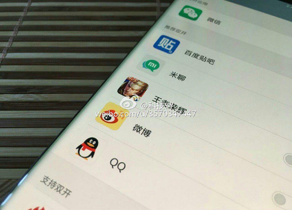 Xiaomi-MI-Note-2_03
