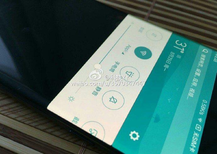 Xiaomi-MI-Note-2_04