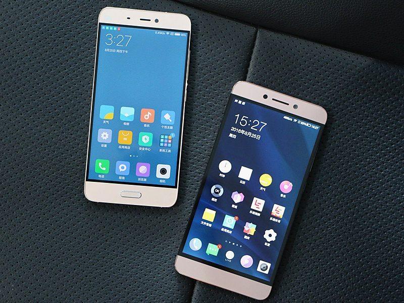 Xiaomi Mi5S a LeEco Le 2S budú spolu súperiť o titul ...