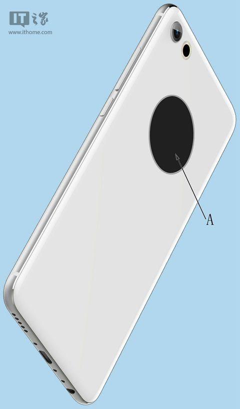 meizu-eseries-patent