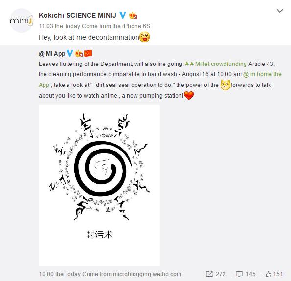 minij-washing-machine-weibo