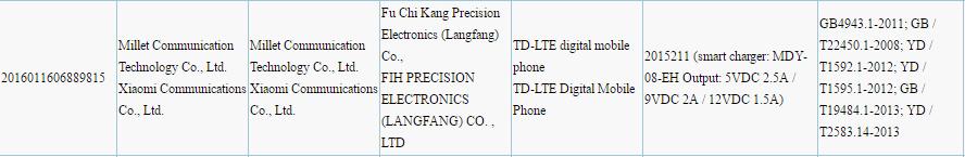 xiaomi-flagship-phone-3c-certification