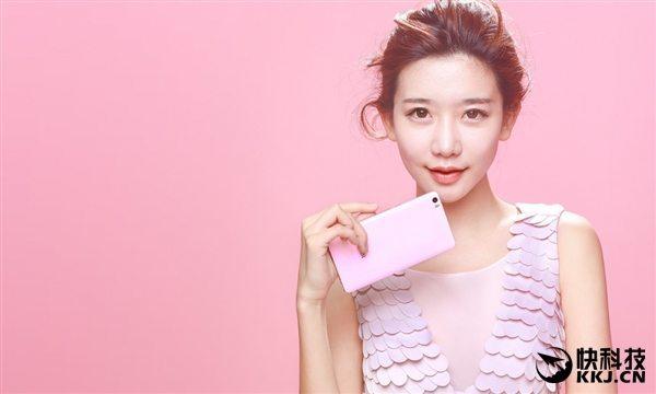 xiaomi mi-note-2-pink