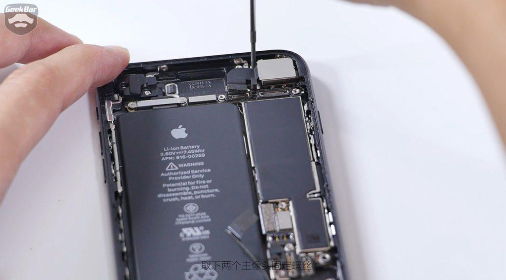 apple-iphone-7-teardown-10