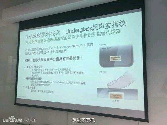 mi5s-underglass-fingerprint-ppt-leak