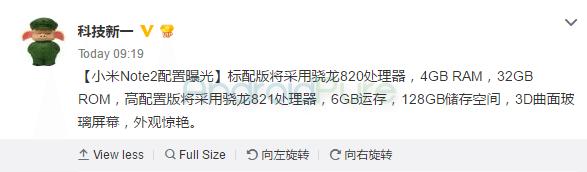 Xiaomi-Mi-Note-2-1