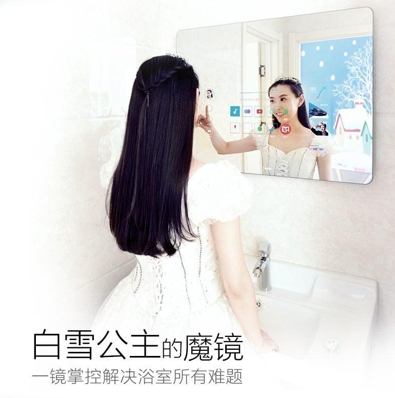 haier-magic-mirror-4