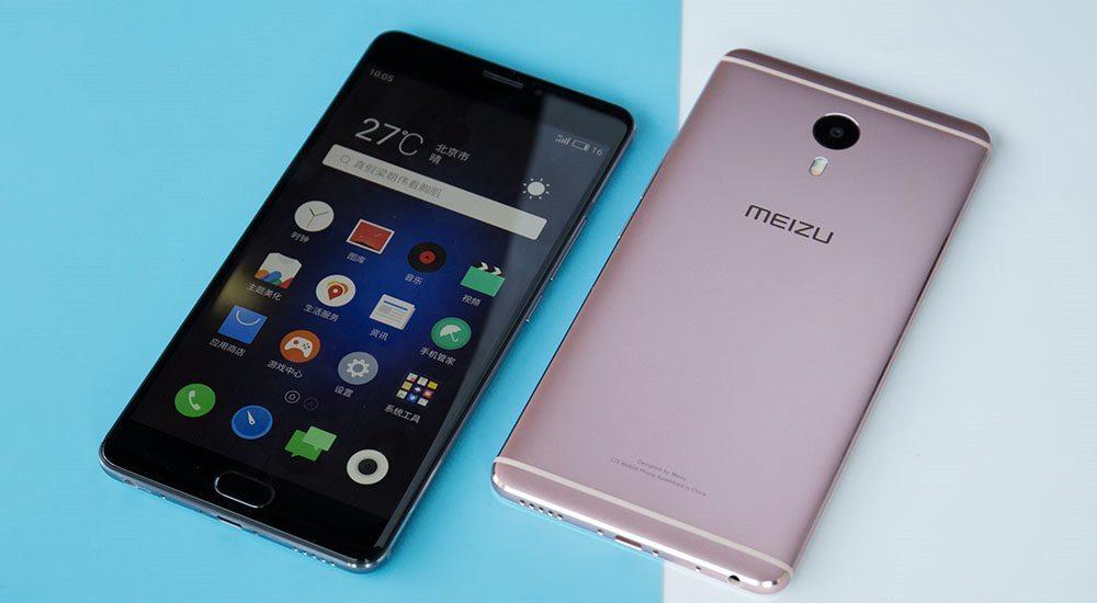meizu-m3-max-oficialne-4