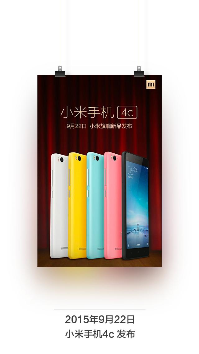 xiaomi-mi-4c-teaser-mi5s