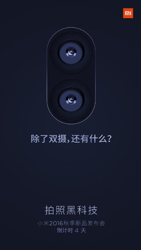 xiaomi-mi-5s-dual-cameras