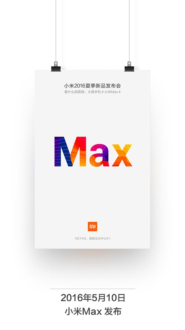 xiaomi-mi-max-teaser-mi5s