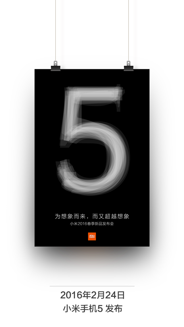 xiaomi-mi5-teaser-mi5s