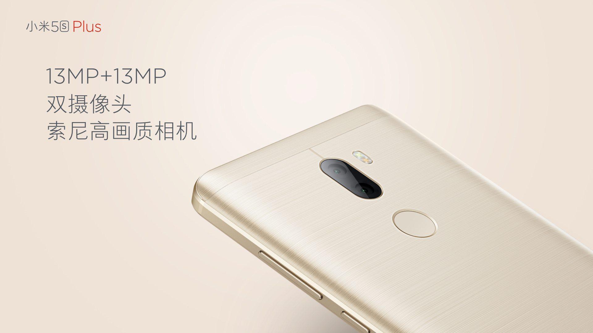 xiaomi-mi5s-plus-oficialne-3