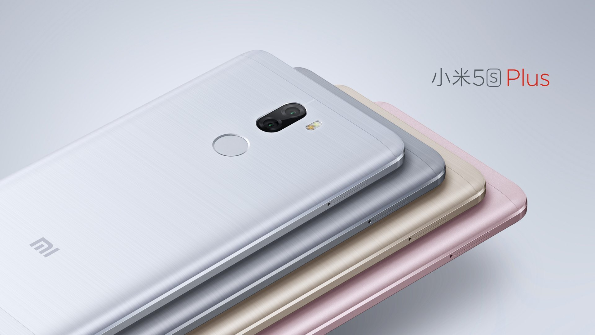 xiaomi-mi5s-plus-oficialne-4