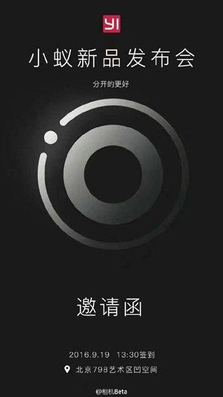 xiaomi-yi-action-camera-nova-teaser
