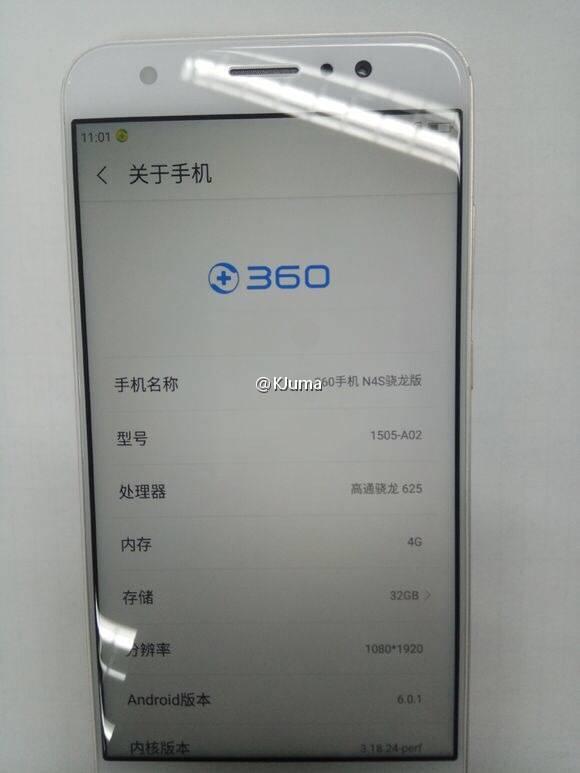 360-n4s-screen-snapdragon-625