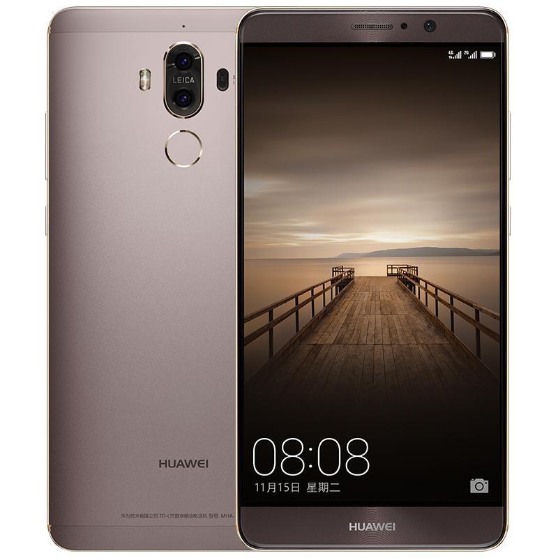 huawei-mate-9-mobile-10
