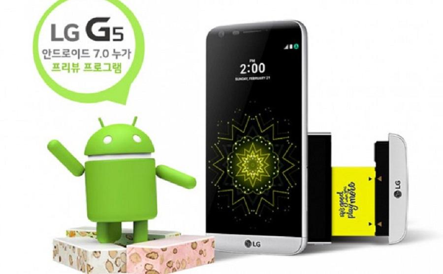 lg-g5-android-nougat