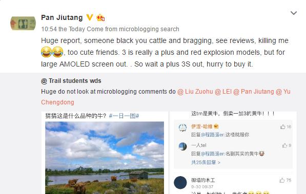 pan-jiutang-oneplus-3s